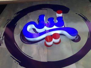 ساخت تابلوی چلنیوم در تهران